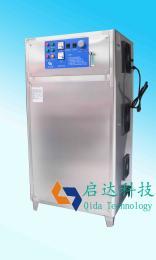 天津水處理臭氧發生器 天津臭氧發生器廠家