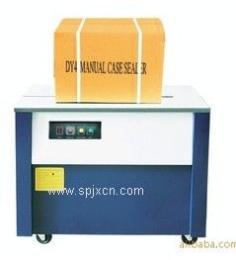 纸箱打包机|打包带自动捆包机|上海打包机厂家