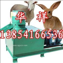 养羊专用饲料颗粒机