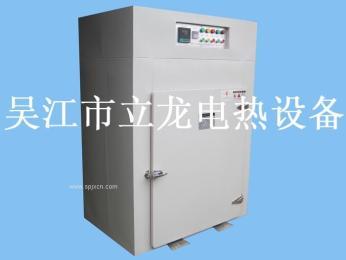 苏州工业电热恒温烘箱
