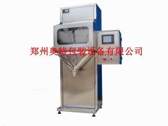生产销售 500-6公斤自动颗粒包装机