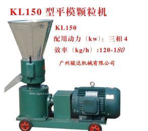 小型饲料颗粒机 广州小型颗粒饲料机价格 饲料颗粒机厂家