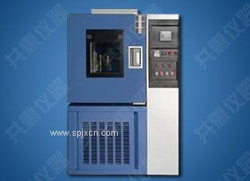 滁州高低温试验箱