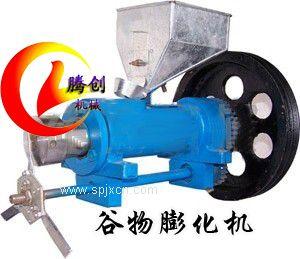 多功能谷物膨化機|玉米膨化機|玉米棍機香酥果機