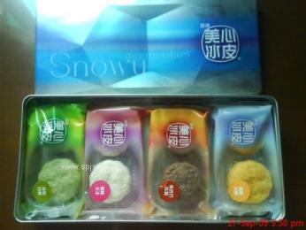 食品机械公司直销 糕点类自动包装机械 小月饼枕式包装机