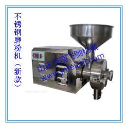 供应北京五谷杂粮打面机,五谷养生坊杂粮磨粉机