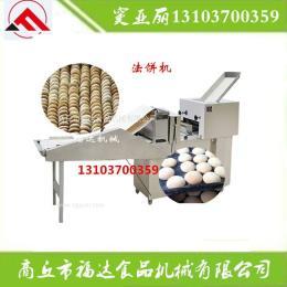 湖南特产法饼、法饼机、法饼成型机、法饼生产设备