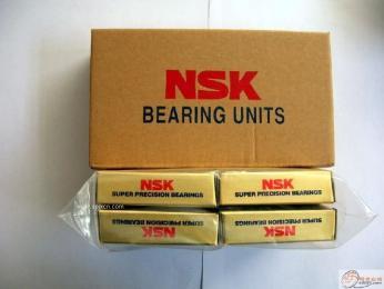 nsk原装进口轴承nsk进口调心滚针轴承