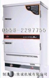 西安大米蒸饭柜设备  双门蒸饭柜怎么卖的 哪里有卖蒸饭柜设备