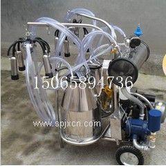 移动式双桶挤奶机、高品质奶牛挤奶机,
