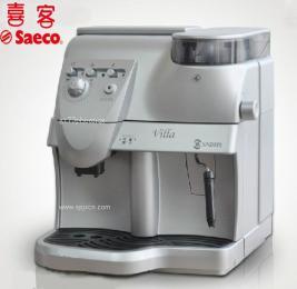 供应喜客 维拉Vienn意式全自动咖啡机