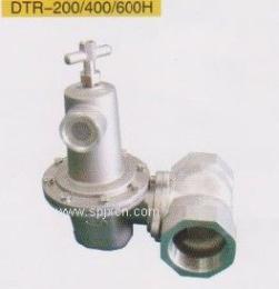 DTR-200/400/600H燃气调压器/燃气减压阀