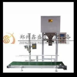 供应化肥定量包装秤 化肥颗粒包装秤