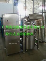 供应除尘万能粉碎机、全不锈钢万能粉碎机机、除尘装置粉碎机