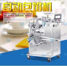 做月饼的机器 月饼生产线  包馅月饼机