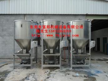 立式攪拌機在東莞的銷售行情及廠家報價立式攪拌機