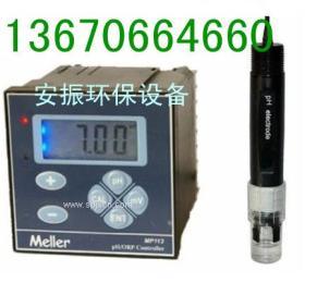 MELLER?#38450;?在线PH计MP113 PH控制器