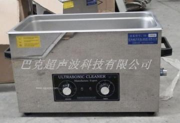 批发实验室超声波清洗机 实验室超声波清洗机价格