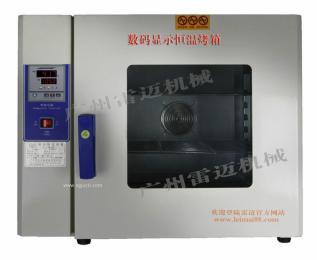雜糧數顯烤箱、恒溫烤箱、廣州烤箱廠家