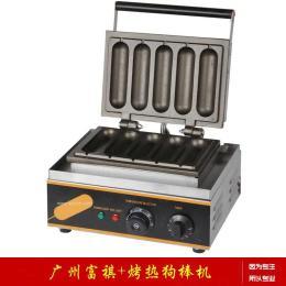 【广州富祺】厂家直销优质FY-5 烤热狗棒机