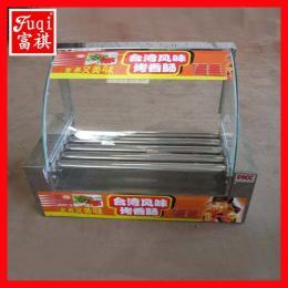 【广州富祺】厂家直销优质EH-205五棍烤热狗机