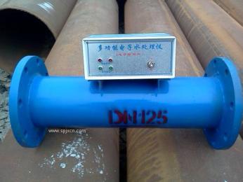 黃山電子除垢儀