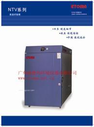 【高温试验箱】高温试验箱价格广州实惠——威德玛