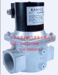 供应英国BANICO博尼科电磁阀 ZEV电磁阀