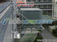 韶关环保空调|水帘风机|厂房降温|冷风机