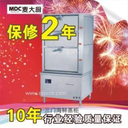 三门电磁海鲜蒸柜功能及优势