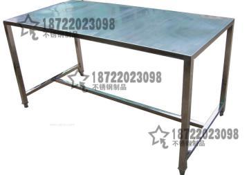 不锈钢工作台_不锈钢放置台_不锈钢单层工作台
