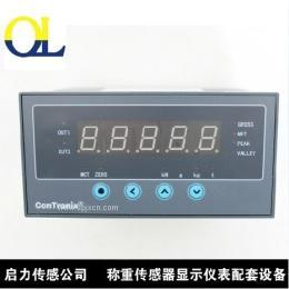CHB智能显示仪表 称重传感器显示仪表 高精度 简易型仪器仪表