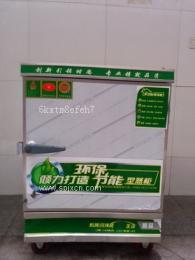 6层蒸饭车-上海蒸饭箱厂家-蒸饭车-6KW蒸饭箱价格-电蒸饭柜