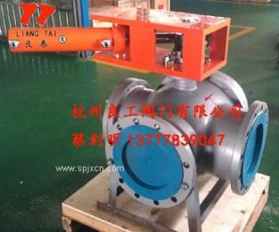 ZSYO-16-3液動三通O型球閥