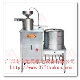 旭众豆浆机 小型豆浆机  豆浆机价格