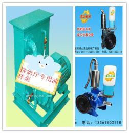 油环式真空泵挤奶机