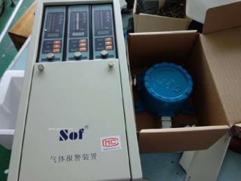 CHY-2000B可燃气体报警器