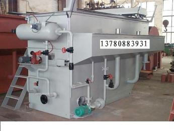 平流式气浮机-环保设备污水处理