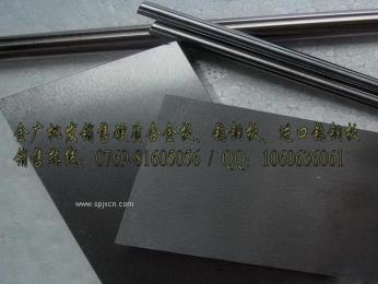 进口钨钢板材_CD650钨钢板厂家