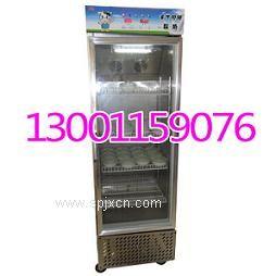 酸奶机|酸奶机报价|做酸奶的设备|做酸奶的机器|自动酸奶机