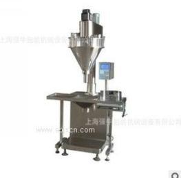 厂家生产 药品粉末充填机 食品粉末灌装机 半自动粉末分装机