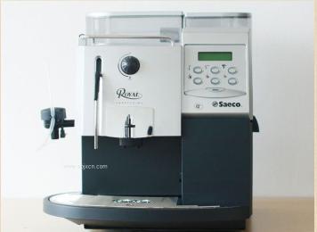 Saeco/喜客 Royal Professional卡?#35745;?#35834;皇家经典咖啡机