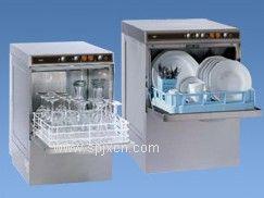 厂家直销科霸H40U台下式洗杯机