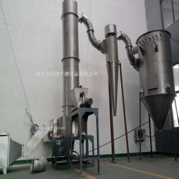 三環唑專用干燥設備