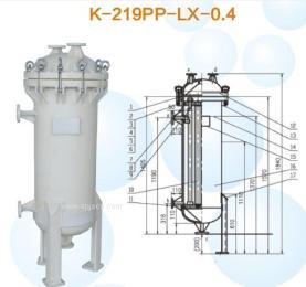 K-219PP-LX滤芯式塑胶过滤器