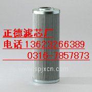供應EPPE系列1HF41H6SLC000P液壓油濾芯