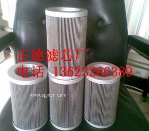 廠家供應WIX威克斯57888濾芯filter
