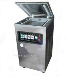 供应小型食品真空包装机 真空食品自动包装机设备 食品抽真空机