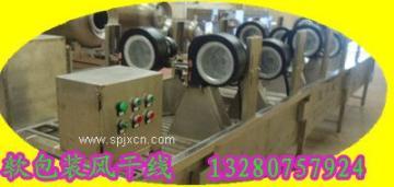 软包装风干机/食品袋风干机/风干机价格/产品型号