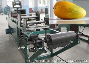 芒果袋机,广东哪有卖芒果袋机,哪?#19994;?#33426;果袋机比较耐用